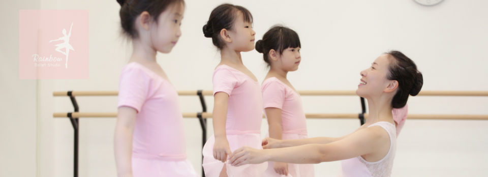 Rainbow Ballet Studio